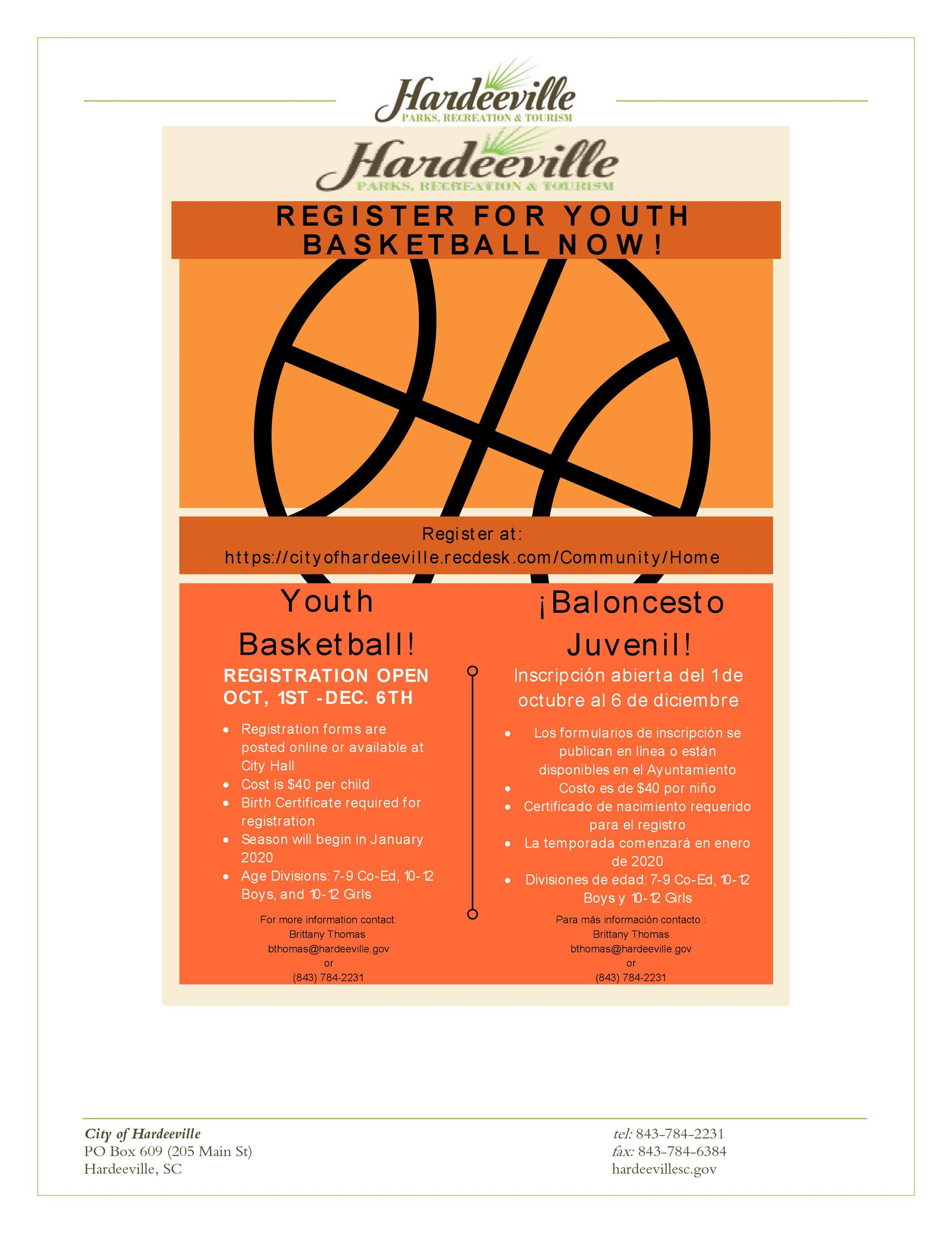Youth Basketball PSA 2
